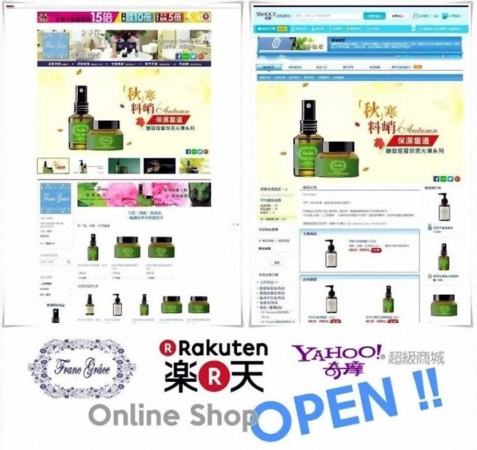 20151001-onlineshop-open