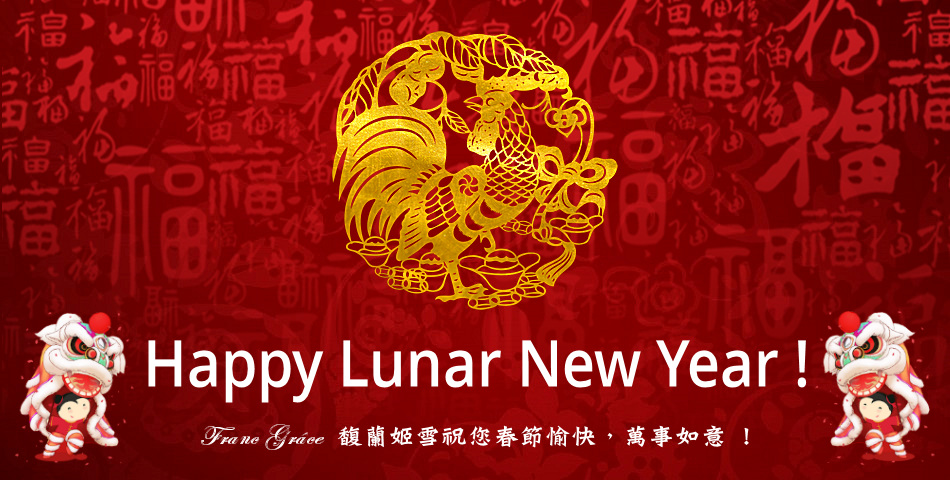 20170125-luner new year