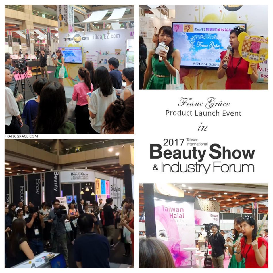 20170925-beautyshow-950