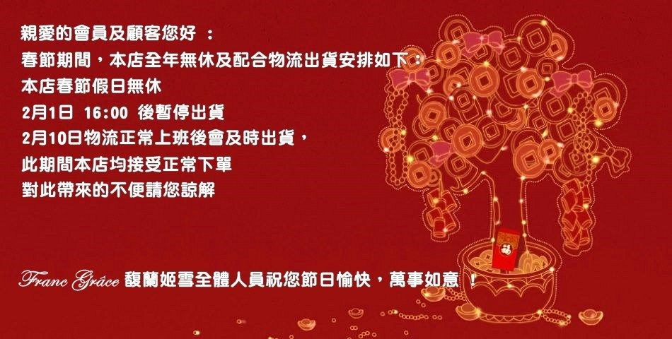 chinese-new-year-post-1